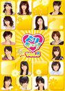 Berryz工房×℃-ute:ベリキュー!Vol.5