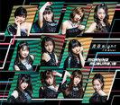 人生Blues/青春Night:【通常盤B】