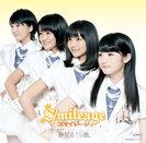 スマイレージ:シングルV「夢見る 15歳( フィフティーン)」