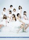 S/mileage /ANGERME SELECTION ALBUM「大器晩成」:【初回生産限定盤B】