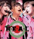 """Buono!:Buono! LIVE 2012 """"R・E・A・L"""""""