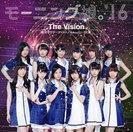 泡沫サタデーナイト!/The Vision/Tokyoという片隅:【初回生産限定盤B】