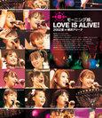 モーニング娘。:モーニング娘。LOVE IS ALIVE!2002夏 at 横浜アリーナ