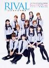 Berryz工房×℃-ute:Rival ―12少女の10年物語―