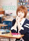 新垣里沙:アロハロ!3 新垣里沙 DVD