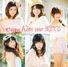 Kiss me 愛してる:【初回生産限定盤B】