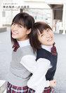 藤井梨央/小川麗奈:Greeting-Photobook-