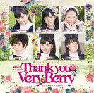 つばきファクトリー:演劇女子部 ミュージカル「サンクユーベリーベリー」オリジナルサウンドトラック