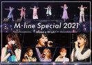 道重さゆみ・田中れいな・PINK CRES.・宮本佳林:M-line Special 2021~Make a Wish!~ on 20th June
