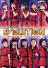 モーニング娘。'14:モーニング娘。'14コンサートツアー春 〜エヴォリューション〜
