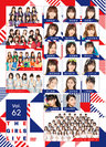 V.A.:The Girls Live Vol.62