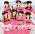 Berryz工房 スッペシャル ベスト Vol.1:【通常盤】
