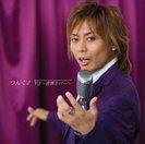つんく♂:V3 〜青春カバー〜