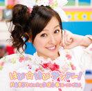月島きらり starring 久住小春(モーニング娘。):はぴ☆はぴ サンデー!