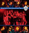 モーニング娘。:モーニング娘。Memory〜青春の光〜Tour 1999.4.18