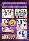 V.A.:The Girls Live Vol.25