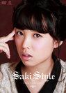 中島早貴:Saki Style