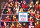 ハロプロ研修生:Hello! Project 研修生発表会 2021 3月 ~Yell~