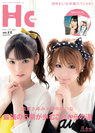 HELLO! PROJECT:ハロー!チャンネル Vol.12 〜田中れいな卒業スペシャル!〜(特大ポスター付)