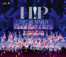 V.A.:Hello! Project 2017 SUMMER 〜 HELLO! MEETING ・ HELLO! GATHERING 〜