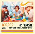 市井紗耶香 in CUBIC-CROSS:C:BOX
