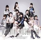 14章〜The message〜:【初回生産限定盤B】
