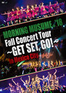 モーニング娘。'18:MORNING MUSUME。'18 Fall Concert Tour 〜GET SET, GO!〜 in Mexico City