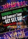 モーニング娘。'18:MORNING MUSUME。'18 Fall Concert Tour 〜GET SET, GO!〜 in Mexico City