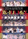 V.A.:Hello! Project 2014 WINTER 〜DE-HA MiX〜