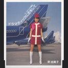 釈由美子:ドラマティックに恋をして