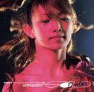 後藤真希:後藤真希ファーストコンサートツアー2003春ゴー!マっキングGOLD
