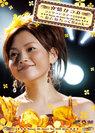 安倍なつみ:安倍なつみコンサートツアー2006春 〜おとめちっくBank〜