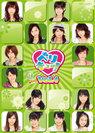 Berryz工房×℃-ute:ベリキュー!Vol.4