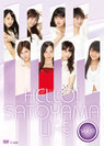 V.A.:ハロー!SATOYAMAライフ Vol.13