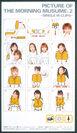 モーニング娘。:映像ザ・モーニング゛娘。2〜シングルMクリップス〜
