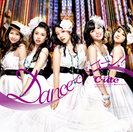 Danceでバコーン!:【初回生産限定盤B】