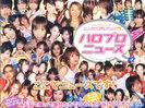 HELLO! PROJECT:Hello! Project 2004 みんな大好き、チュッ!6 ハロプロニュース