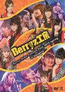 Berryz工房:Berryz Kobo Concert Tour 2013 Spring in Bangkok