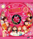 モーニング娘。:ライブレボリューション21 春〜大阪城ホール最終日〜