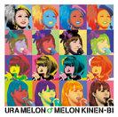 メロン記念日:URA MELON