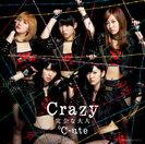 ℃-ute:Crazy 完全な大人