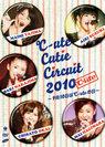 ℃-ute:℃-ute Cutie Circuit 2010〜9月10日は℃-uteの日〜
