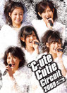 ℃-ute:℃-ute Cutie Circuit 2009〜Five〜