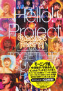 HELLO! PROJECT:Hello! Project 2001 TOGETHER! SUMMER PARTY
