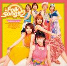 中澤裕子/メロン記念日/松浦亜弥/石井リカ:FOLK SONGS 2