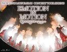 モーニング娘。'16:モーニング娘。'16コンサートツアー春〜EMOTION IN MOTION〜鈴木香音卒業スペシャル