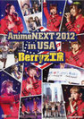 Berryz工房:AnimeNEXT 2012 in USA