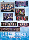 V.A.:Hello! Project 2015 SUMMER 〜DISCOVERY・CHALLENGER〜