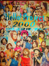 HELLO! PROJECT:Hello! Project 2000 明日の汗、フー。