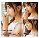 真野恵里菜:My Days for You